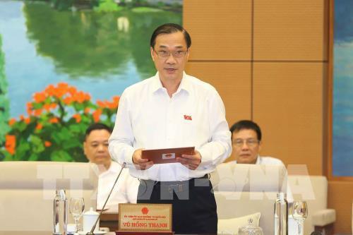 Thống nhất ý kiến Ủy ban Chứng khoán Nhà nước trực thuộc Bộ Tài chính - Ảnh 2.