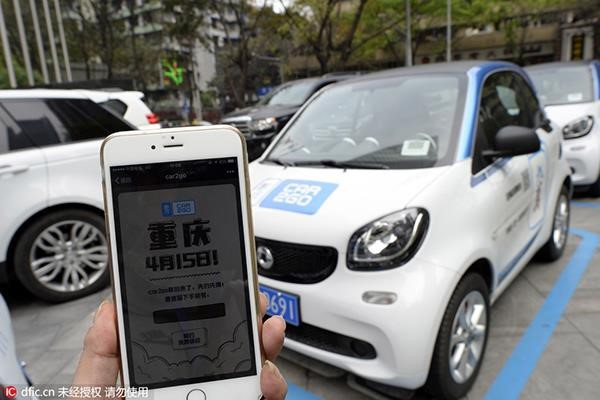 Dịch vụ chia sẻ ô tô thất bại, hàng trăm nghìn xe bị vứt tại Trung Quốc - Ảnh 2.