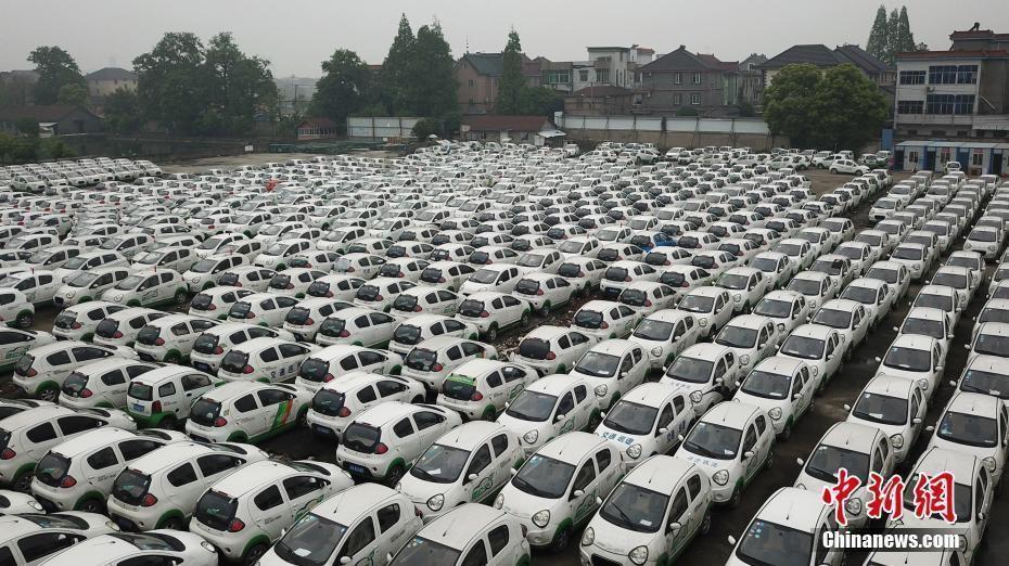 Dịch vụ chia sẻ ô tô thất bại, hàng trăm nghìn xe bị vứt tại Trung Quốc - Ảnh 3.