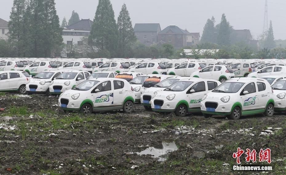 Dịch vụ chia sẻ ô tô thất bại, hàng trăm nghìn xe bị vứt tại Trung Quốc - Ảnh 4.