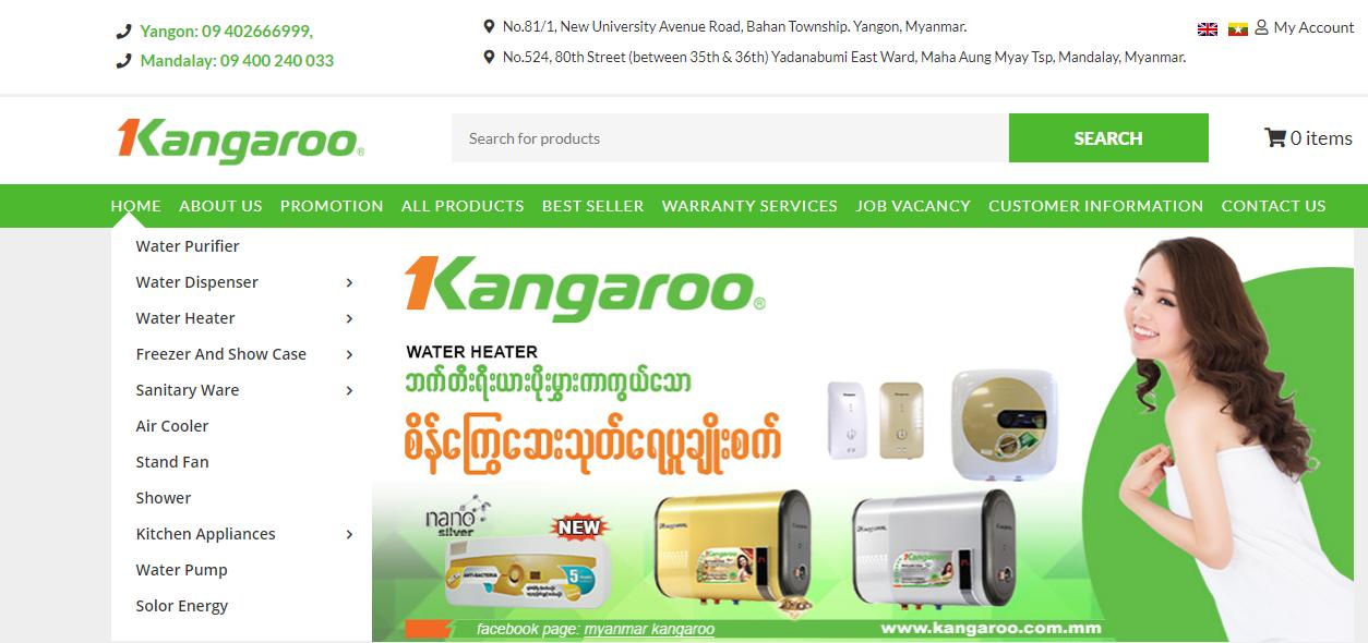 kang myanmar