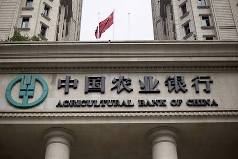 NHNN thu hồi giấy phép hoạt động văn phòng đại diện của một ngân hàng Trung Quốc  - Ảnh 1.
