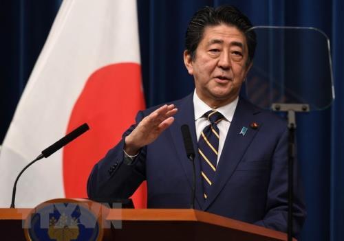 Nhật Bản phối hợp với Pháp, Canada và Đức trong vấn đề Triều Tiên - Ảnh 1.