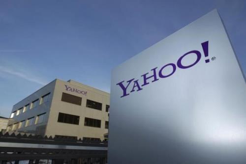 Yahoo Japan chi 3,7 tỉ USD mua Zozo - Ảnh 1.