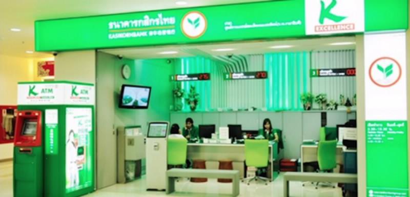NHNN gia hạn thời gian hoạt động tại Việt Nam cho một ngân hàng Thái Lan - Ảnh 1.