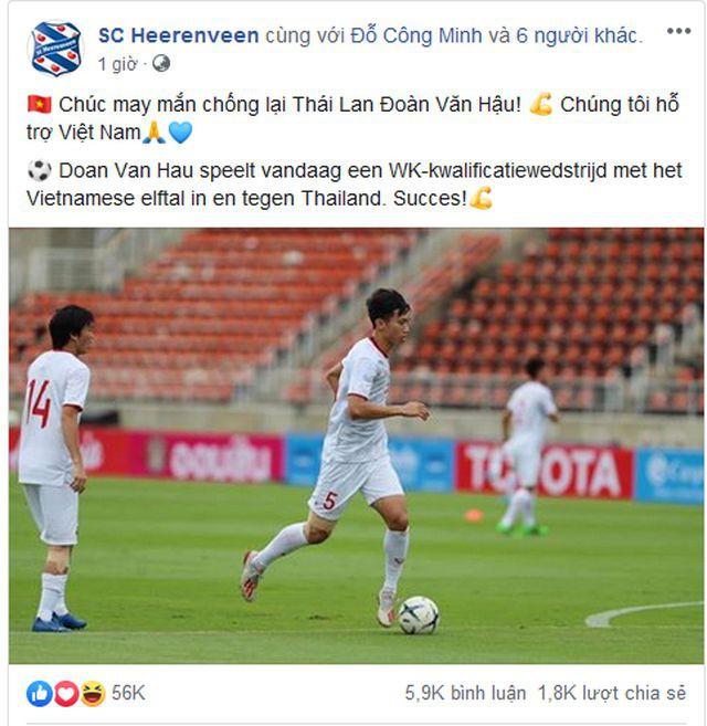 CLB Heerenveen được một công ty Việt Nam hỗ trợ trả lương cho Văn Hậu - Ảnh 2.
