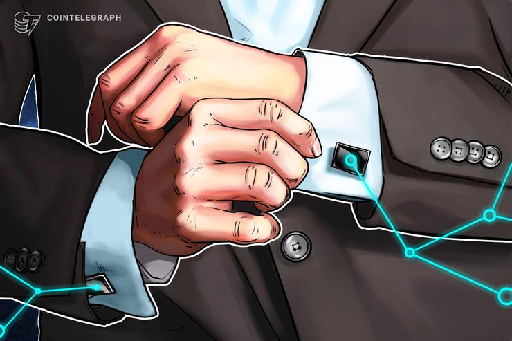 PwC Thụy Sĩ hợp tác cùng công ty kiểm toán blockchain ChainSecurity (nguồn: CoinTelegraph)