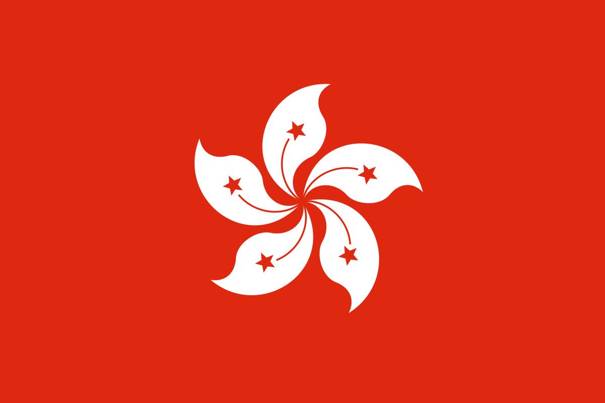 Thương vụ Việt Nam tại Hong Kong - Ảnh 1.