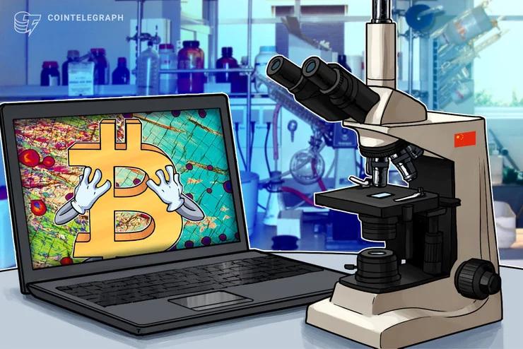 Giá bitcoin giảm mạnh vì Coronavirus và Tết Nguyên Đán (nguồn: CoinTelegraph)