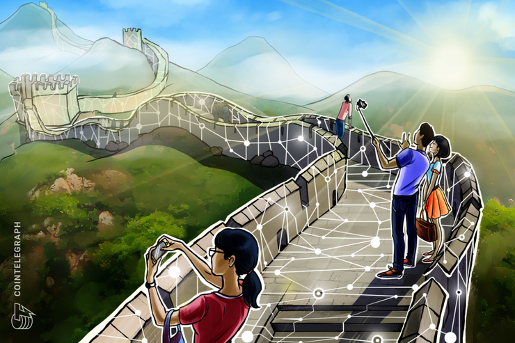Trung Quốc chuẩn bị ra mắt dự án lớn Mạng blockchain toàn quốc (BSN) (nguồn: CoinTelegraph)