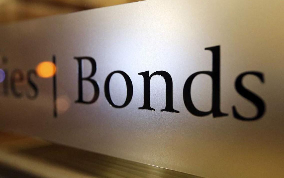 Quĩ đầu tư trái phiếu (Bond investment fund) là gì? Các loại quĩ đầu tư trái phiếu - Ảnh 1.