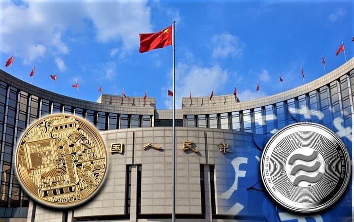 Đồng tiền kĩ thuật số NHTW Trung Quốc (nguồn: CoinTelegraph)