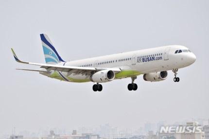 Air Busan khai thác đường bay mới TP HCM - Busan - Ảnh 1.