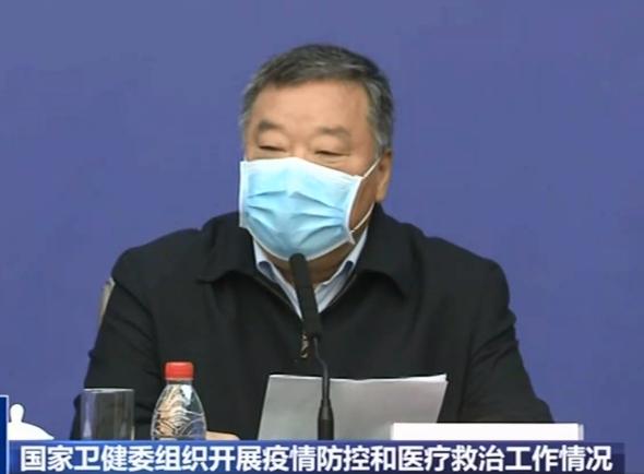 Trung Quốc tuyên bố không để xuất hiện Vũ Hán 'thứ hai' - Ảnh 1.