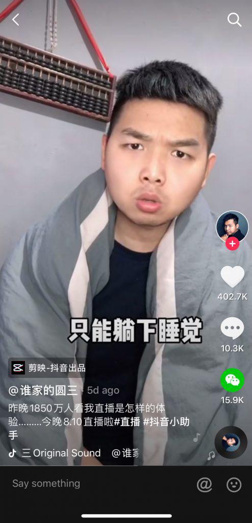 Anh chàng Trung Quốc kiếm 11.000 USD trong lúc ngủ  - Ảnh 1.
