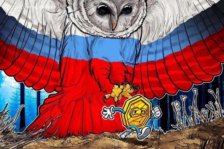 Nga ra dự thảo luật tiền kĩ thuật số mới (nguồn: CoinDesk, ảnh: CoinTelegraph)
