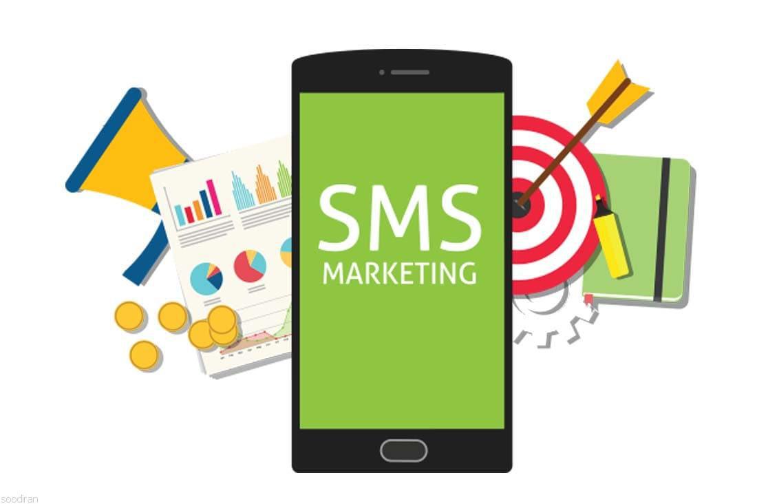 4 nguyên tắc để tăng hiệu quả tiếp thị qua SMS - Ảnh 1.