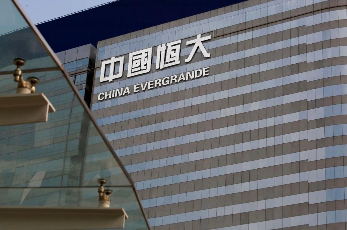 Virut corona khiến các nhà phát triển bất động sản Trung Quốc phải vật lộn với doanh số bán nhà - Ảnh 1.