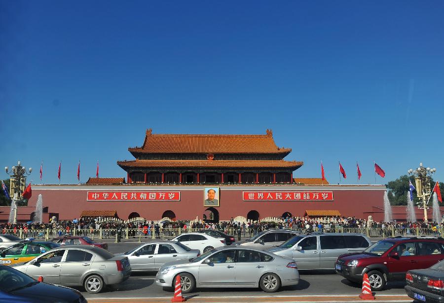 Mây mù dần tan để lộ ra nền kinh tế ì ạch của Trung Quốc - Ảnh 1.