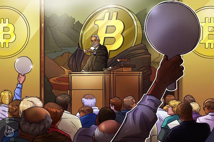 Cảnh sát Mỹ tổ chức đấu giá số bitcoin tịch thu (nguồn: CoinTelegraph)