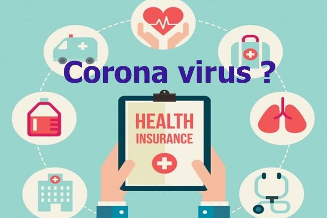 Nhiều công ty bảo hiểm cam kết chi trả quyền lợi đầy đủ cho các trường hợp bị nhiễm virus Corona - Ảnh 1.