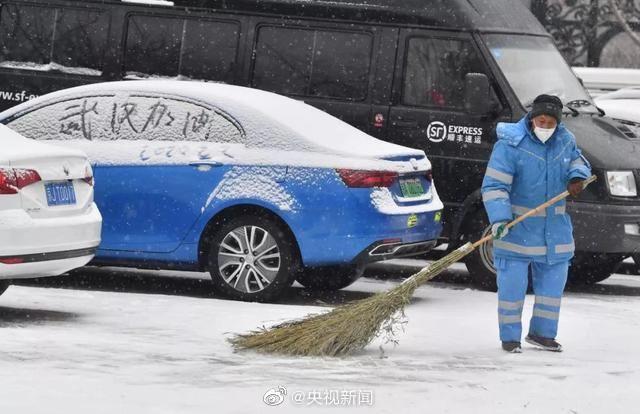 Sau Vu Han, Bac Kinh cung vang bong vi dich virus corona hinh anh 11 EP2vxeWUUAAJKDo_Twitter.jpg
