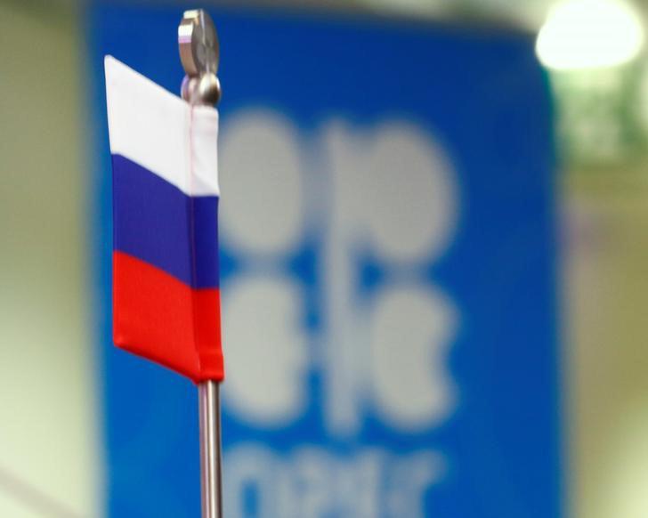 Giá xăng dầu tuần tới: Cuộc chiến ngành dầu mỏ thực sự diễn ra khi Nga từ chối cắt giảm sản lượng - Ảnh 1.