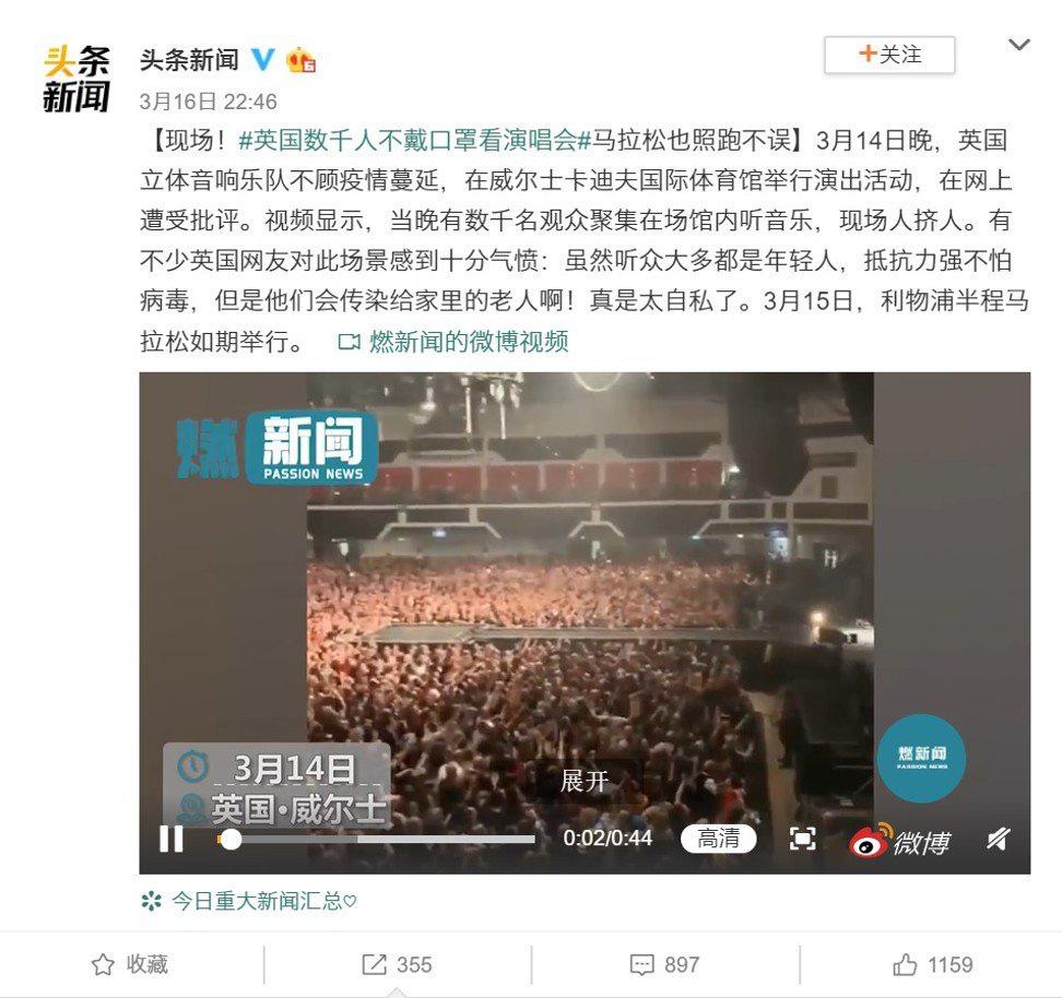Cư dân mạng Trung Quốc sốc khi ban nhạc xứ Wales tổ chức liên tục ba show diễn tại Anh bất chấp dịch COVID-19 - Ảnh 2.