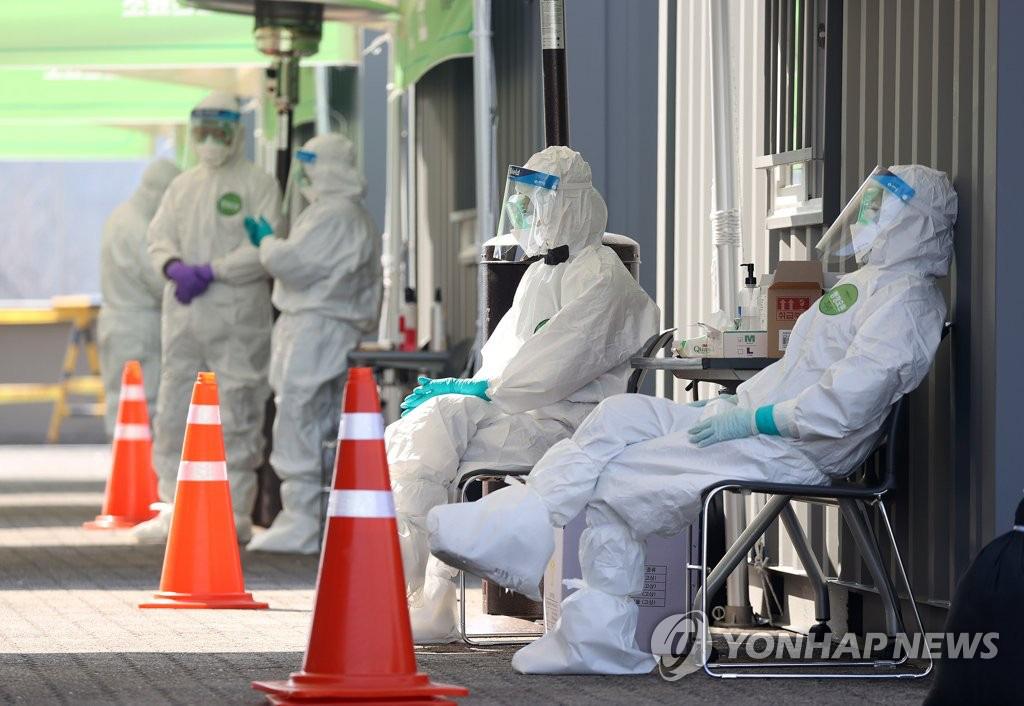 Hàn Quốc có thêm 152 ca nhiễm COVID-19, phá đi nỗ lực kiềm chế số ca nhiễm mới ở mức 1-2 con số - Ảnh 1.