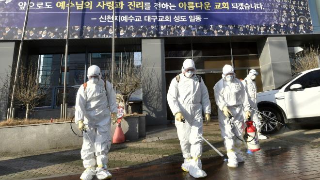 Hàn Quốc: Đề nghị khởi tố giáo chủ Tân Thiên Địa Lee Man Hee tội giết người - Ảnh 2.