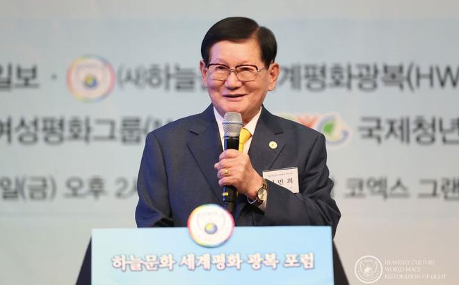 Hàn Quốc: Đề nghị khởi tố giáo chủ Tân Thiên Địa Lee Man Hee tội giết người - Ảnh 1.