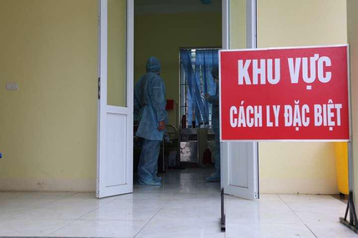 Đã xác định được 45 trường hợp tiếp xúc với bệnh nhân số 172 mắc COVID-19 ở Lai Châu - Ảnh 1.