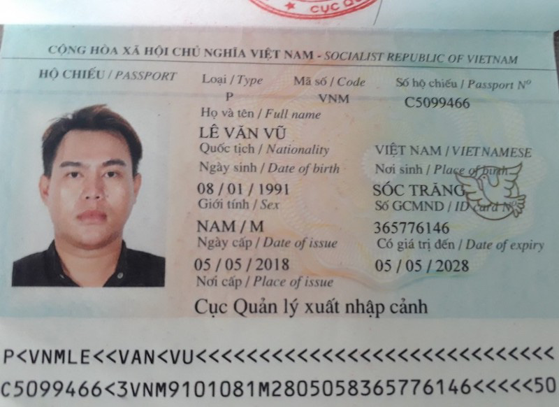Tây Ninh phát thông báo khẩn tìm thanh niên trốn khỏi khu cách li - Ảnh 1.