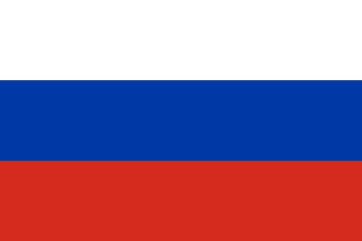 Thương vụ Việt Nam tại Liên bang Nga - Ảnh 1.