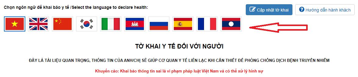 Hướng dẫn khai báo y tế dành cho đối tượng xuất nhập cảnh tại Việt Nam - Ảnh 1.