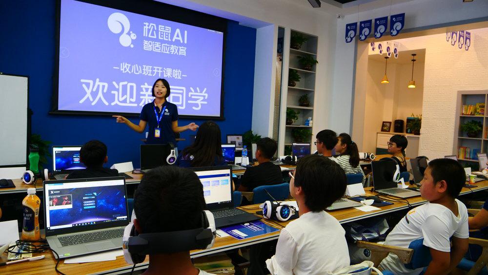 Các công ty công nghệ Trung Quốc tự cứu mình trong 'cú đòn' COVID - Ảnh 1.