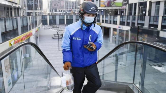 Các công ty công nghệ Trung Quốc tự cứu mình trong 'cú đòn' COVID - Ảnh 5.