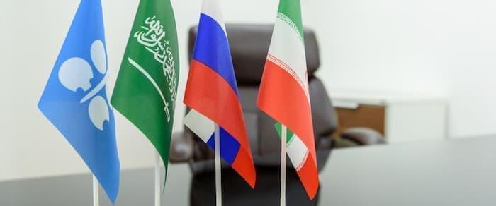 Giá xăng dầu tuần tới: Cuộc họp OPEC + khó có thể thành công, thậm chí khiến thị trường thêm lũng loạn - Ảnh 1.