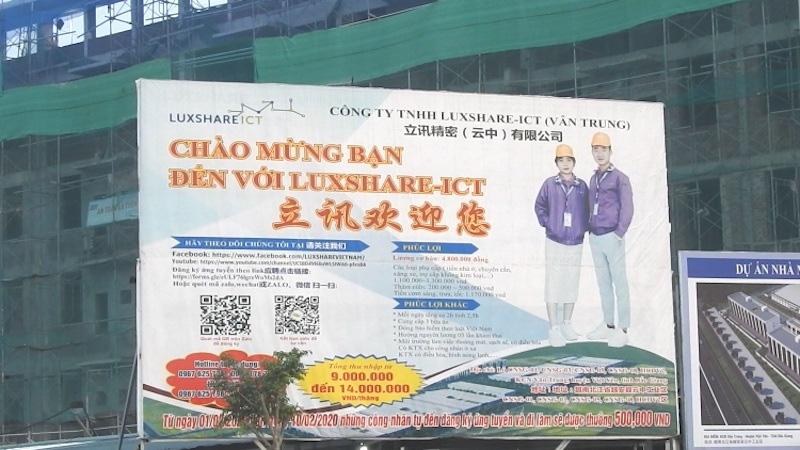 Lộ gần 700 người nước ngoài bất hợp pháp tại một doanh nghiệp Trung Quốc - Ảnh 1.