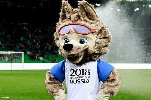 cong ty cong nghe trung quoc do bo vao world cup