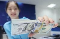 ban tin tai chinh ngay 1110 mufg muon so huu 50 von dieu le cua vietinbank imf canh bao ve bitcoin va tien ky thuat so