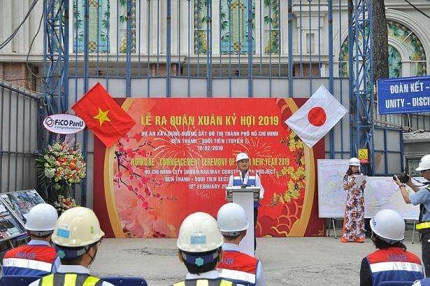 metro ben thanh suoi tien dat 62 tong khoi luong du kien hoan thanh vao 2020