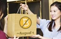 bitcoin tham nhap vao viet nam nhu the nao