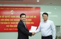 vinamilk lot danh sach doanh nghiep xuat khau uy tin nam 2017