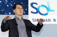 shinhan bank viet nam duo c phep kinh doanh cung ung san pham phai sinh ve lai suat